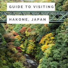 complete guide to visiting hakone japan pinterest cover